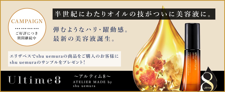 12月のキャンペーン これからの乾燥する季節にオススメ 顔のパック今なら半額1,250円 手のパック500円