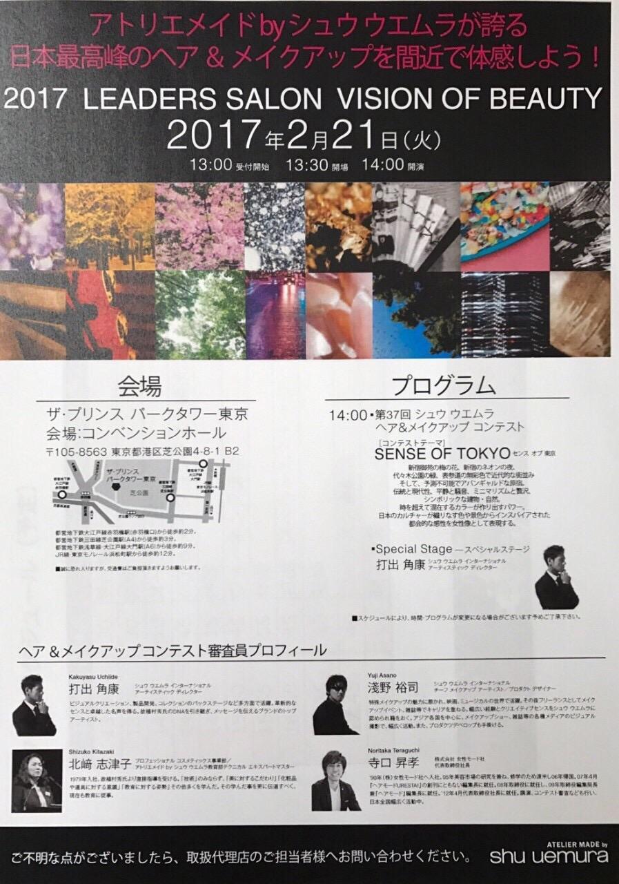 20170206-050147.jpg